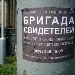 Смешные объявления с улиц наших городов