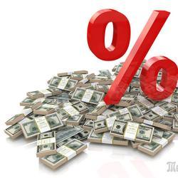 Кредит под 0% годовых или Очередное банковское мошенничество