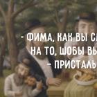 Одесский юмор.