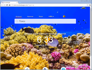 Новый троян устанавливает поддельный Chrome