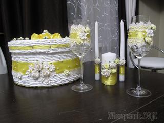 Свадебный  набор для торжества. МК.