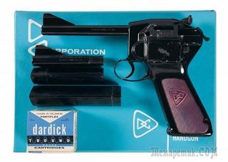 Уникальный револьвер Дардика