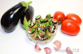 Закуска из баклажанов (чесночные рулеты)