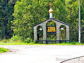 Необыкновенно красивый Святой Источник в селе Талеж