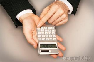 Какие платежи по кредиту выгоднее для заемщика — равными долями или по убывающей.