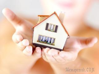 Как я не взял кредит на покупку жилья или роль страховщика в ипотеке