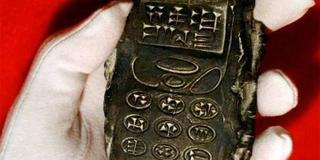 Археологи обнаружили мобильный телефон,  созданный 800 лет назад