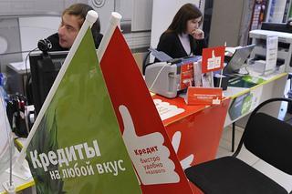 Чтобы не платить кредиты, россияне подделывают справки о смерти и меняют прописку