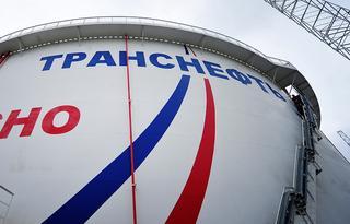 """Транснефть"""" получила от таможни предписание остановить транспортировку нефтепродуктов в направлении Украины"""