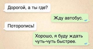 Жизненные СМС;) Хорошего дня!
