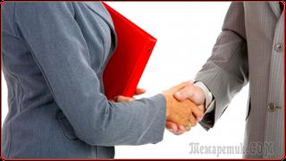 Тайный покупатель: как мы у брокеров кредит брали