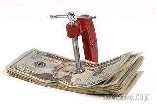 Как заставить брать кредиты
