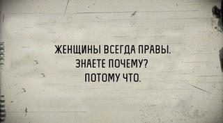 В точку! Идеальные цитаты