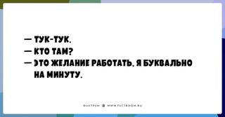 Читаешь, хохочешь;)) 25 юморных открыток