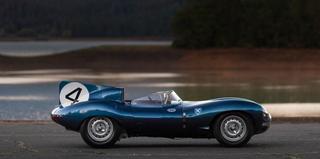 Самые дорогие автомобили аукционов прошедшего уикенда