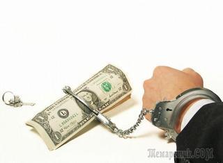 Как не стать рабом кредита