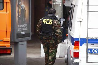 ФСБ пришла с обысками в Следственный Комитет России