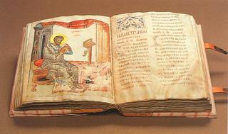 Зачем современному христианину Ветхий Завет?