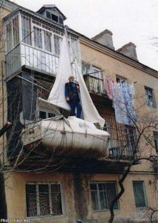 Внезапные балконы