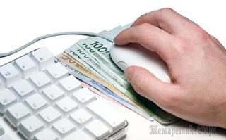 Как я брал онлайн-кредит