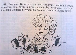 АдЪ из учебников современных школьников