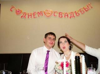 Согласитесь, свадьба - самый запоминающийся день в жизни!