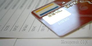 Полезная информация по кредитам в Сбербанке - что, где и как.