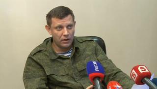 Захарченко назвал условия воссоединения с Украиной