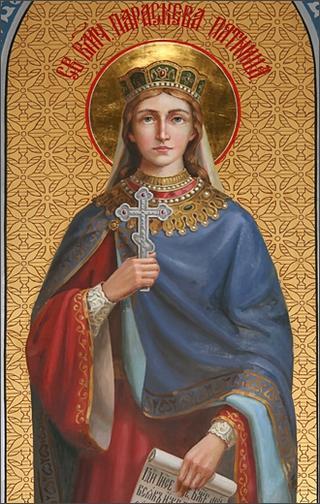 Святая великомученица Параскева Пятница