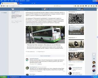 Московские водители автобусов