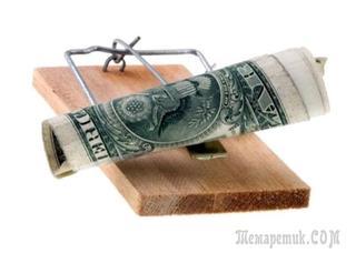 Как избежать неприятных схем банковского мошенничества?