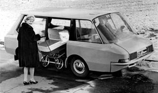 ВНИИТЭ ПТ: такси, которого мы не дождались