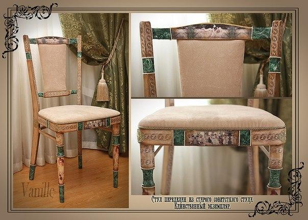 Из старого советского стула в экземпляр для дворца