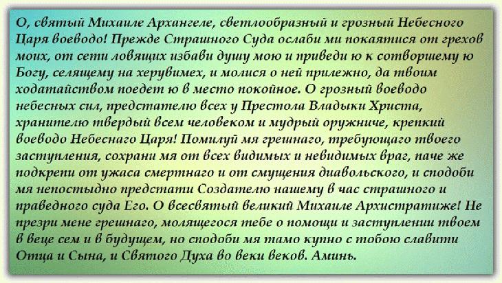 Заключение, изменение, прекращение трудового договора (контракта)