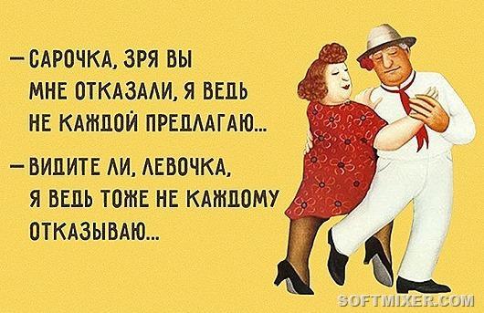 Одесские анекдоты, посвящённые любви…