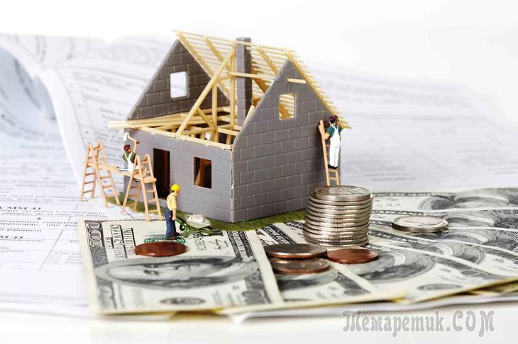 Как получить субсидию на строительство дома в сельской местности 2018