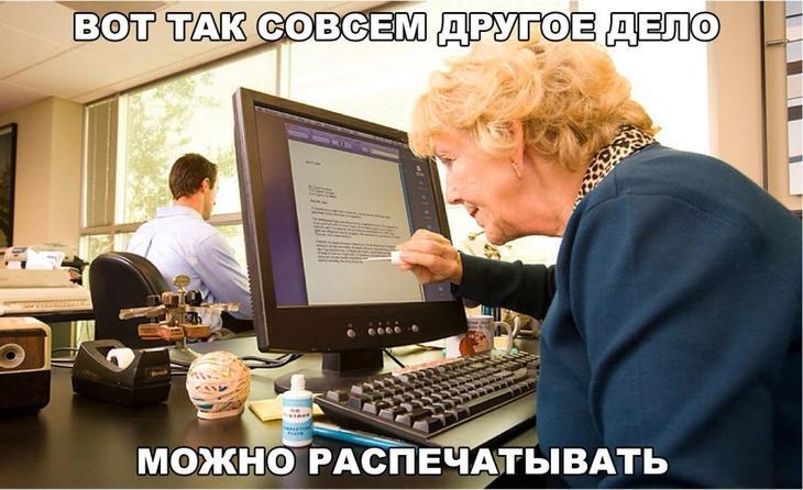 http://4.404content.com/resize/730x-/1/68/B6/847851146277554113/fullsize.jpg