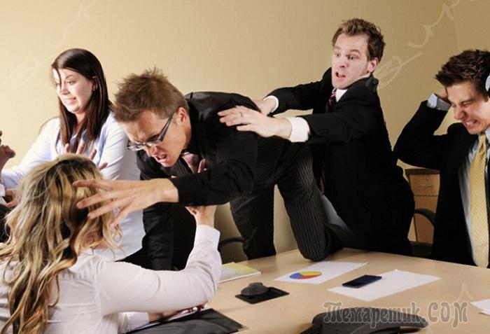 Если конфликт на работе что делать