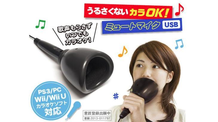 17 сумасшедших и гениальных изобретений, до которых могли додуматься только в Японии