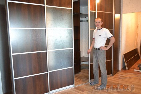 Универсальный шкаф для мужского и женского гардероба, а также бытовых мелочей