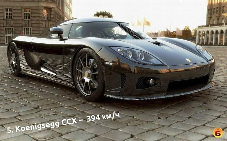 5. Koenigsegg CCX – Максимальная скорость: 394 км/ч авто, факты