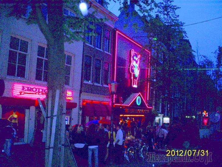 Sex theatre amsterdam