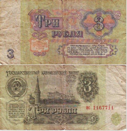 1280484623 0 e9f5 33ae7e11 xl Стоимость продуктов при царской России, СССР и в наши дни