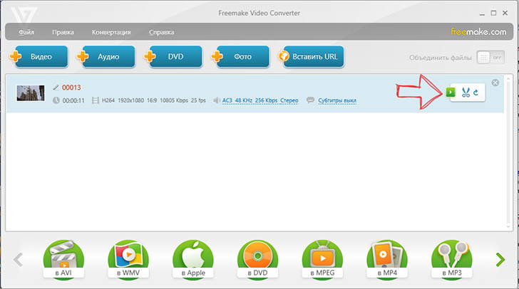 Программа для переворачивания видео онлайн