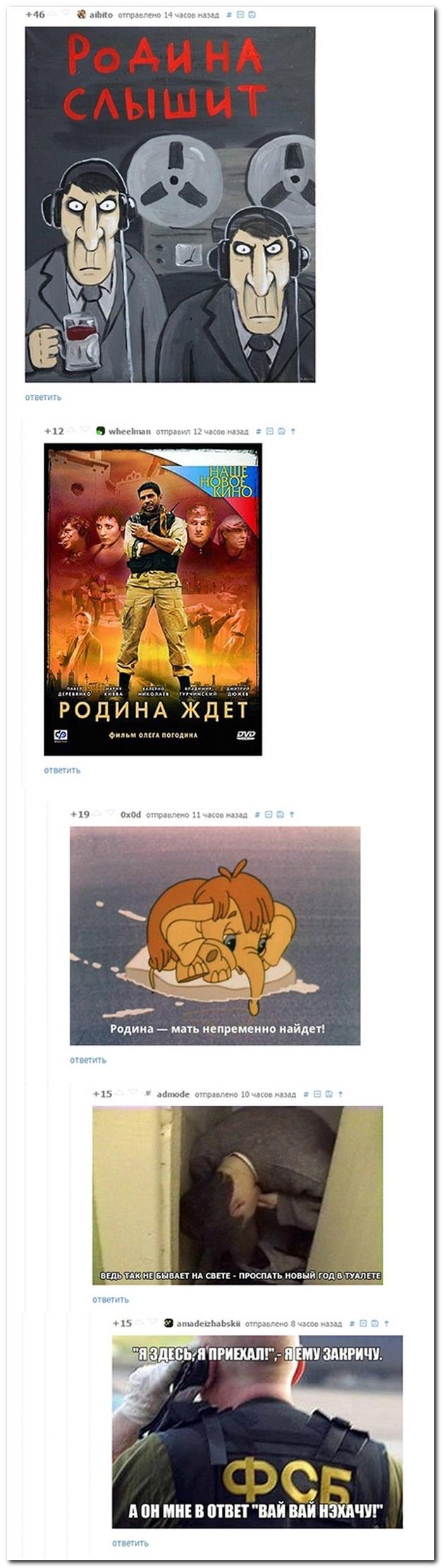 Смешные комментарии из социальных сетей от 07-01-2015