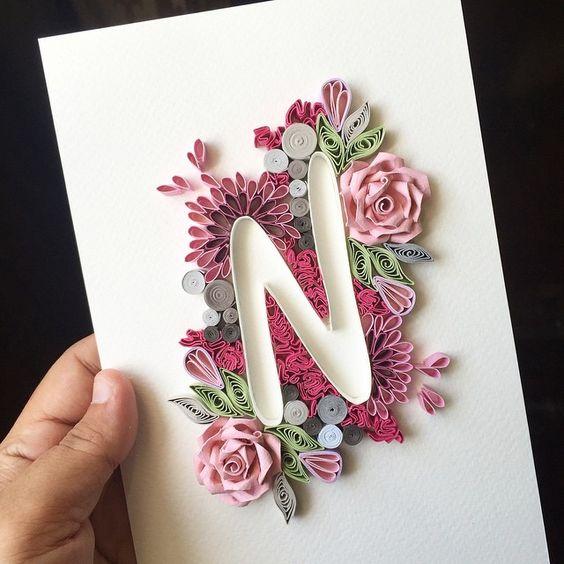 Праздником интернета, открытки буквы