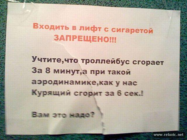 funny_ad_010