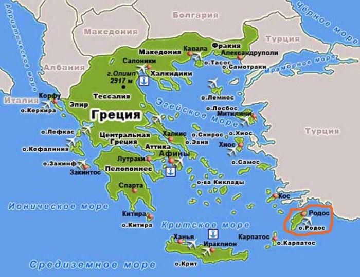 Остров Родос - место изготовления  Антикитерского механизма.