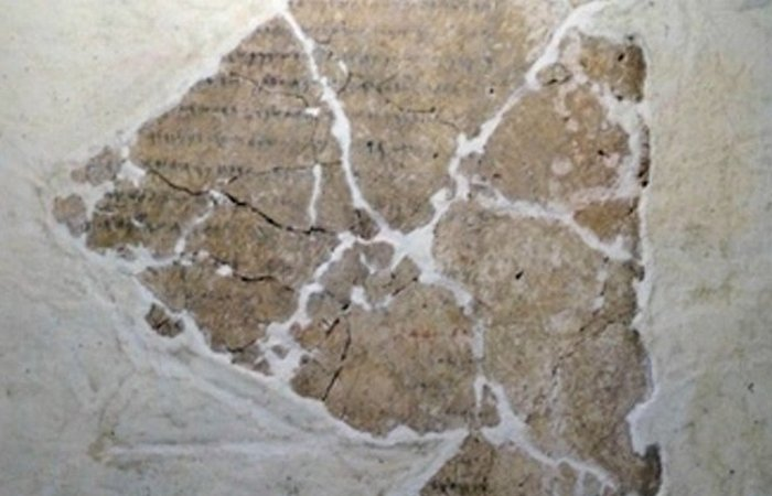 Библейский факт: надписи Дейр Алла. / Фото: listverse.com