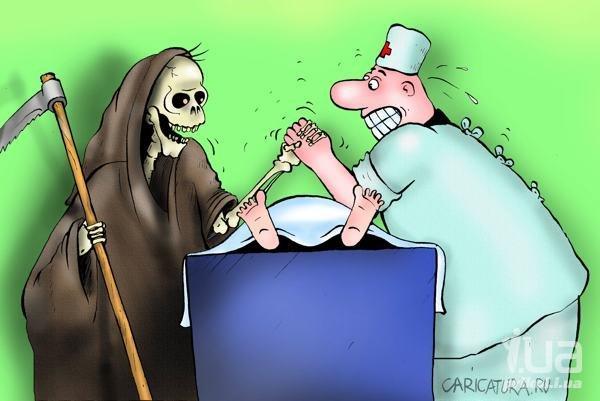 Карикатурки)) - карикатуры, юмор